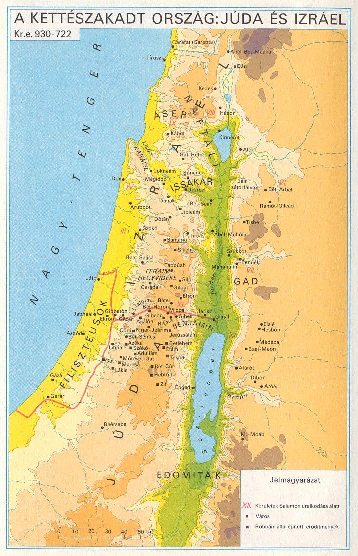 izrael térkép Térkép izrael térkép